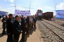 افتتاح 19 کیلومتر خط ریلی شرکت فولاد بوتیای ایرانیان