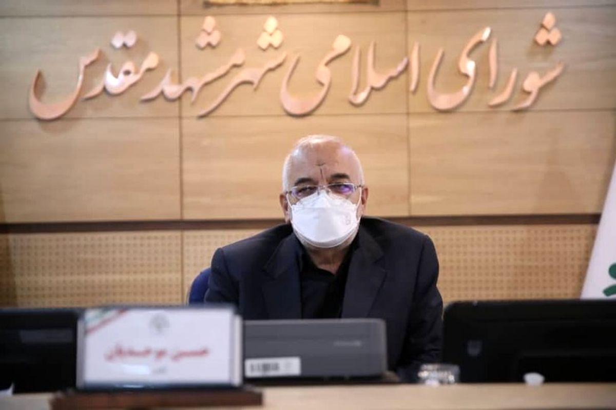 شورای ششم از توسعه فضای سبز شهری مشهد، حمایت می کند