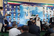 ضرب الاجل ۳ ماهه رییس دستگاه قضا برای حل مشکل مسکن روستای شیخ شبان