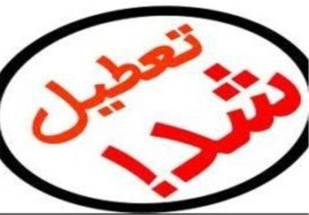 تعطیلی مدارس استان البرز به دلیل آلودگی هوا