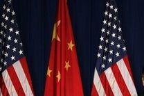 آمریکا در حال آمادهسازی تحریمهای جدید علیه بانکهای چینی است