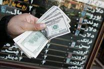 افزایش 35 ارز در بازار آزاد