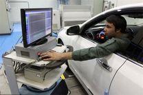 دستگیری جاعلان مدارک معاینه فنی خودرو در قم