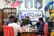فعالیت ۲۴۸ گروه جهادی زیر نظر بسیج سازندگی استان قم