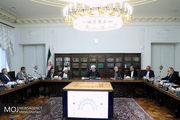 جلسه ستاد هماهنگی اقتصادی دولت با حضور سران قوا برگزار شد