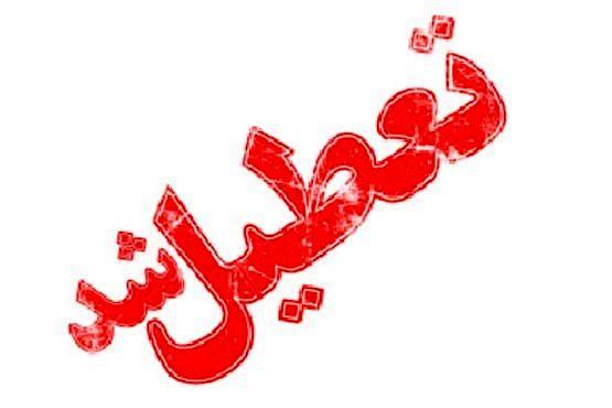 17 شرکت حمل و نقل متخلف در استان تهران تعطیل شد
