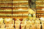 قیمت طلا  ۲۵ شهریور ۹۹/ قیمت هر انس طلا اعلام شد