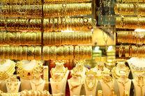 قیمت طلا ۲۷ مرداد ۹۹/ قیمت هر انس طلا اعلام شد