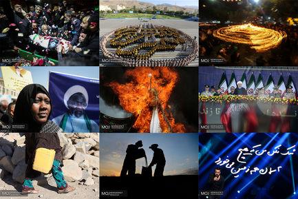 عکس های برگزیده شهریور ماه ۱۳۹۷