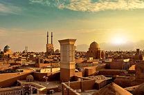 ثبت جهانی یزد ندای عدالت طلبی ایران را به سرتاسر جهان میرساند