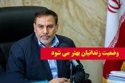 جزئیات صدور هفت توصیه فوری به زندانهای کشور