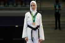 پیروزی طیبه پارسا مقابل ملیپوش ایرانی بلژیک در مسابقات جهانی تکواندو