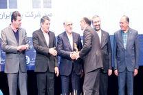 فولاد مبارکه شرکت پیشرو در بین 500 بنگاه صنعتی و اقتصادی موفق ایران