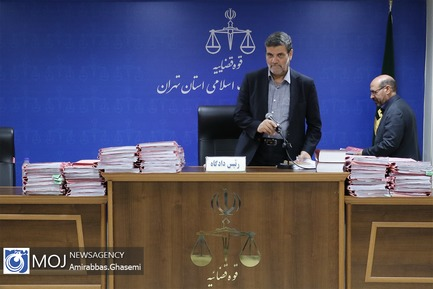 سومین جلسه دادگاه رسیدگی به اتهامات شرکت کیمیا خودرو