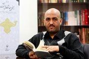 دبیر اجرایی جایزههای جلال، پروین و شعر فجر منصوب شد