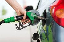 بنزین 1500 تومان شد/42 میلیون نفر یارانه بگیر باقی خواهند ماند