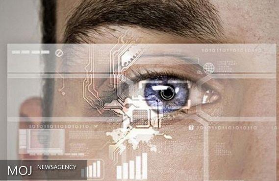 اسکنر چشم هویت کاربران گوشیهای هوشمند را تایید می کند