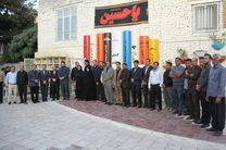افتتاح اولین ایستگاه مطالعه شهری در کرمانشاه