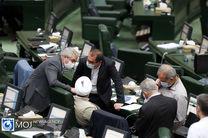 نشست علنی مجلس پایان یافت/ نشست بعدی سه شنبه