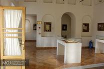 تعطیلی موزه ها در روز دوشنبه
