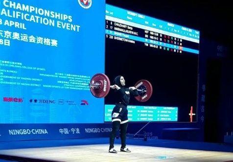 اولین بانوی وزنه بردار ایرانی به مقام چهارم رسید