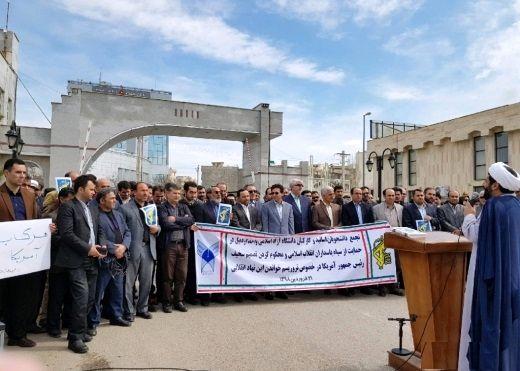 اجتماع دانشگاهیان دانشگاه آزاد اردبیل برگزار شد