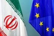 اتحادیه اروپا اولتیماتوم ایران را نپذیرفت