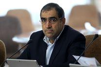 پیام تسلیت وزیر بهداشت در پی درگذشت آیتالله هاشمی شاهرودی