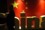 چین نسبت به فروش تسلیحات از سوی آمریکا به تایوان عمیقا نگران است