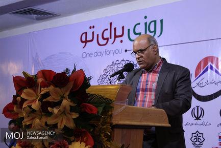 گرامیداشت روز خبرنگار در بندرعباس