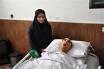 بخشی از دلنوشته دختر شهید زنده لرستانی