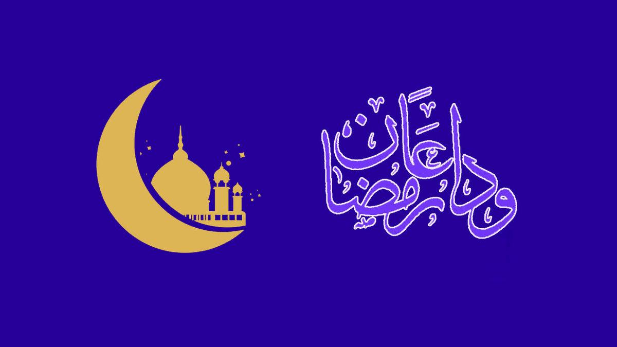 """تولید برنامه رمضان،  سلامت و سبک زندگی """"نارنجستان"""" از سوی سازمان فرهنگی اجتماعی ورزشی شهرداری یزد"""