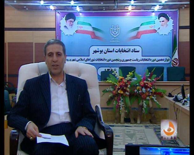 انتخابات در ۸۲۸ شعبه اخذ رای استان بوشهر آغاز شد