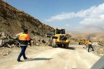 مسدود شدن مسیر ایلام به مهران به علت رانش زمین