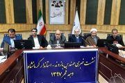 مقدمات تخصیص 5/2 میلیون لیتر سوخت یارانهای به مناطق مرزنشین کرمانشاه آماده است