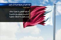 تماس تلفنی وزیر خارجه قطر با اسماعیل هنیه