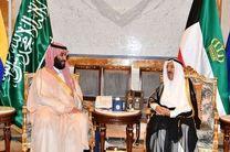 دیدار ولیعهد سعودی با امیر کویت