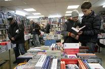 بیش از ۲۰۰ منبع فروش غیرقانونی کتاب در روسیه بسته شد