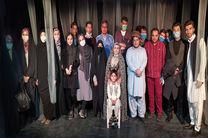اجرای ویژه نمایش «کسوف» برای افغانستانی های مقیم قم