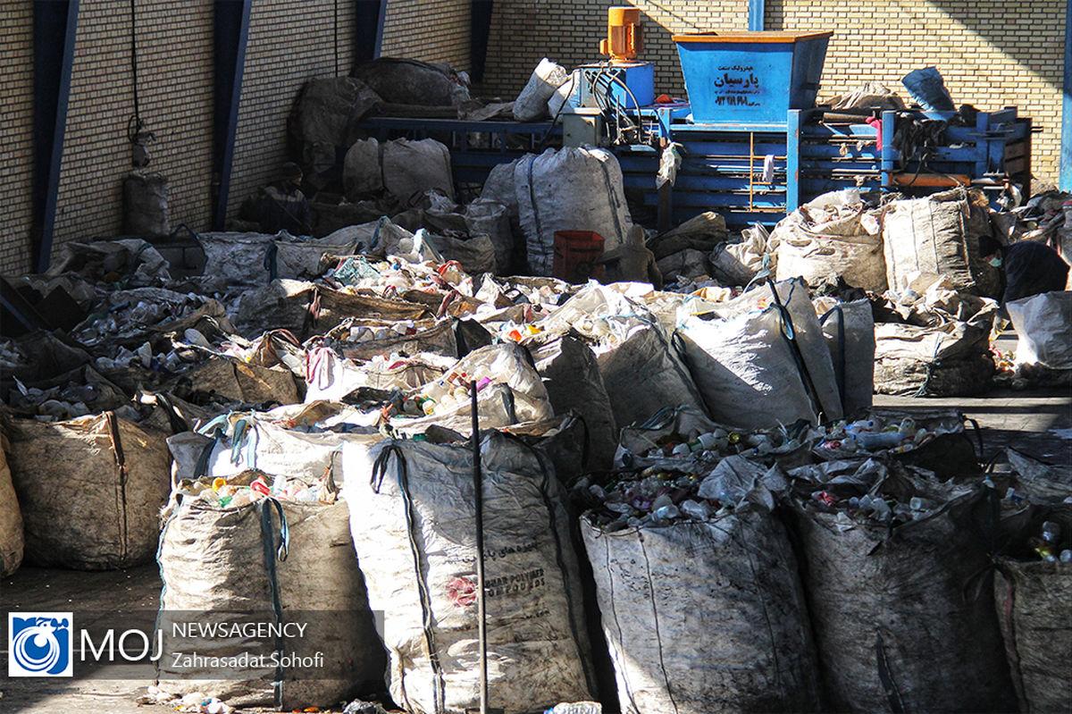 یکهزار میلیارد برای بازیافت پسماند در کشور اختصاص یافت