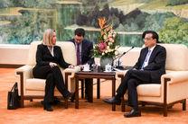 تاکید موگرینی و نخست وزیر چین بر حفظ توافق هسته ای ایران