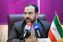 دولت در اجرای سند 2030 منویات رهبری را بی کم و کاست در نظر می گیرد