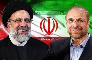 حمایت ۵۸ عضو مجلس خبرگان رهبری از حجتالاسلام رئیسی