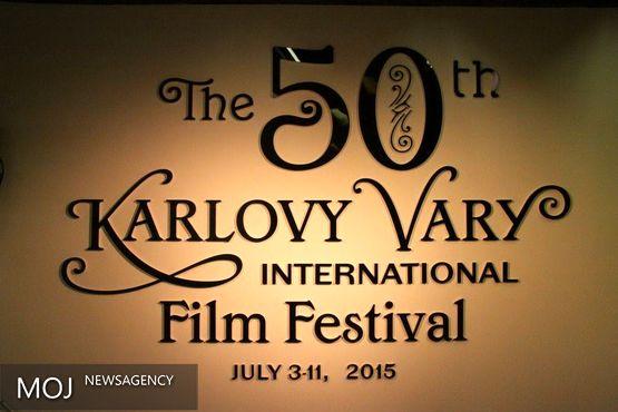 جشنواره کارلووی واری برنامههای امسال خود را اعلام کرد