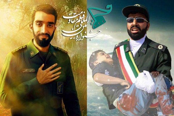 پوستر پانزدهمین جشنواره فیلم  مقاومت در اصفهان رونمایی می شود