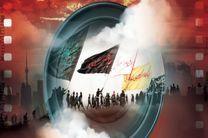 زمان برگزاری اختتامیه جشنواره جهانی تولیدات اربعین اعلام شد