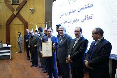 بانک رفاه حامی هشتمین جشنواره تعالی مدیریت تعاونی شد
