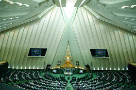 نامه 72 نماینده به رهبر انقلاب درباره وضعیت تهران