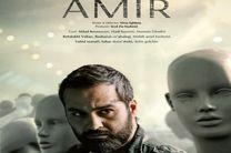 نماینده سینمای ایران در بخش مسابقه جشنواره فیلم دنور آمریکا مشخص شد