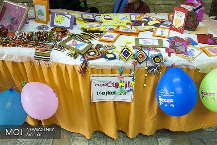 بازارچه خیریه موسسه معلولین ذهنی وحدت